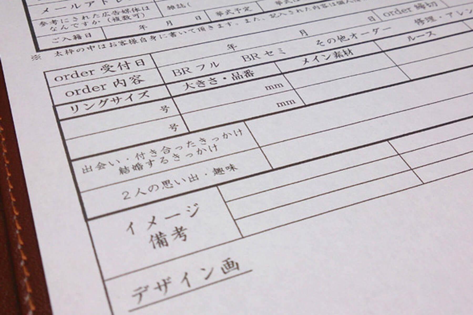 オーダーメイド・製法 | カウンセリング | かざりやゆい | 世界に一つだけの結婚指輪「kazariya Yui」 | 福島県郡山市