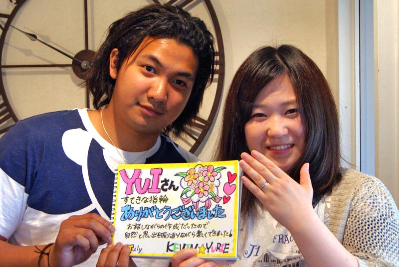 世界に一つだけの結婚指輪 kazariyaYui 福島県郡山市 カップル