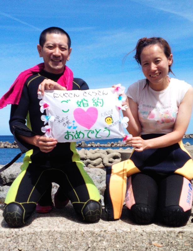 世界に一つだけの結婚指輪 kazariyaYui 福島県郡山市 カップルからのメッセージ