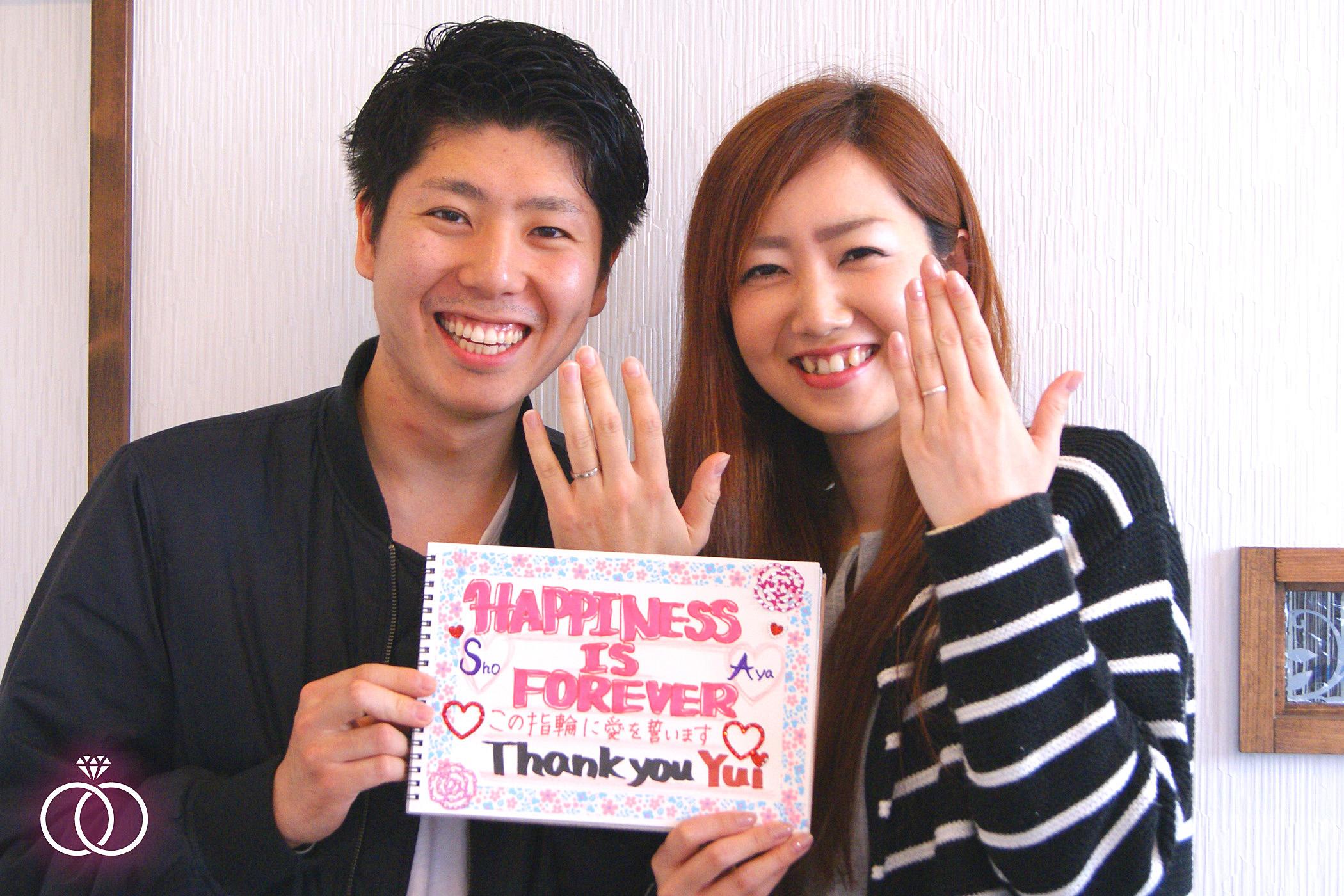 会津若松市 カップル 世界に一つだけの結婚指輪「kazariya Yui」 福島県郡山市