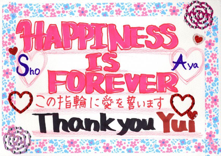 世界に一つだけの結婚指輪「kazariya Yui」 福島県郡山市 カップル メッセージ