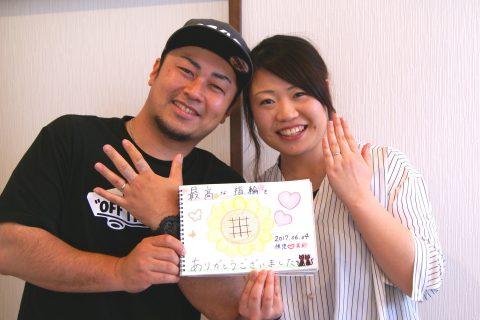 世界に一つだけの結婚指輪 kazariyaYui 福島県郡山市 先輩カップル