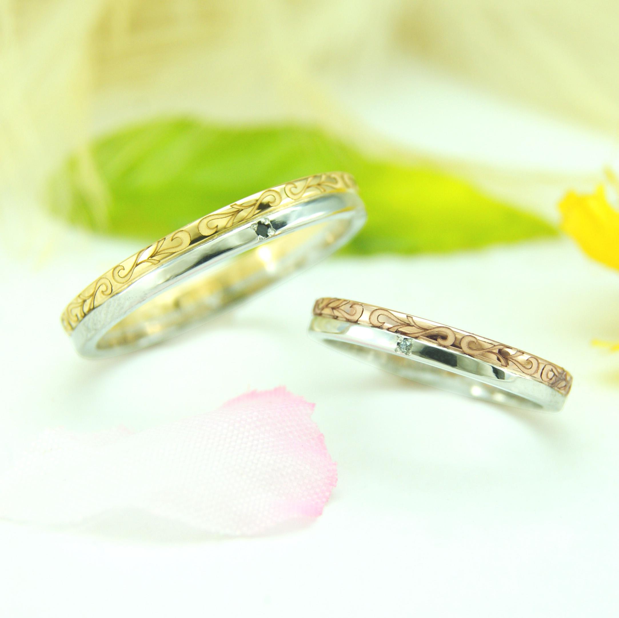 結婚指輪 オーダーメイド kazariyaYui 福島県郡山市 コンビリング