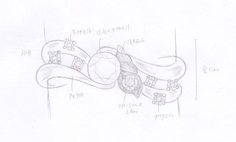 婚約指輪 オーダーメイド kazariyaYui 福島県郡山市 デザイン画 まき貝