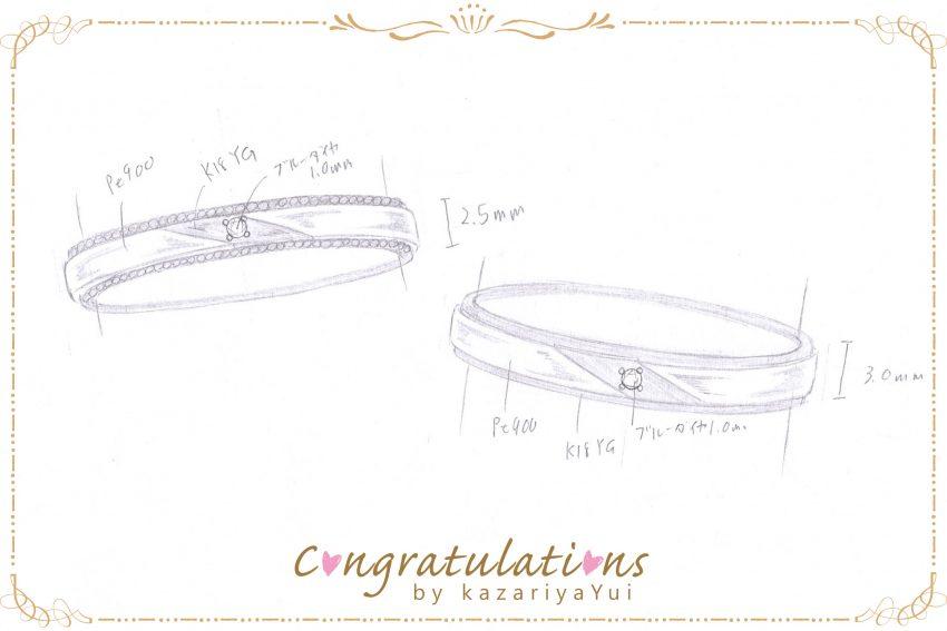 オーダーメイドの結婚指輪のデザイン画