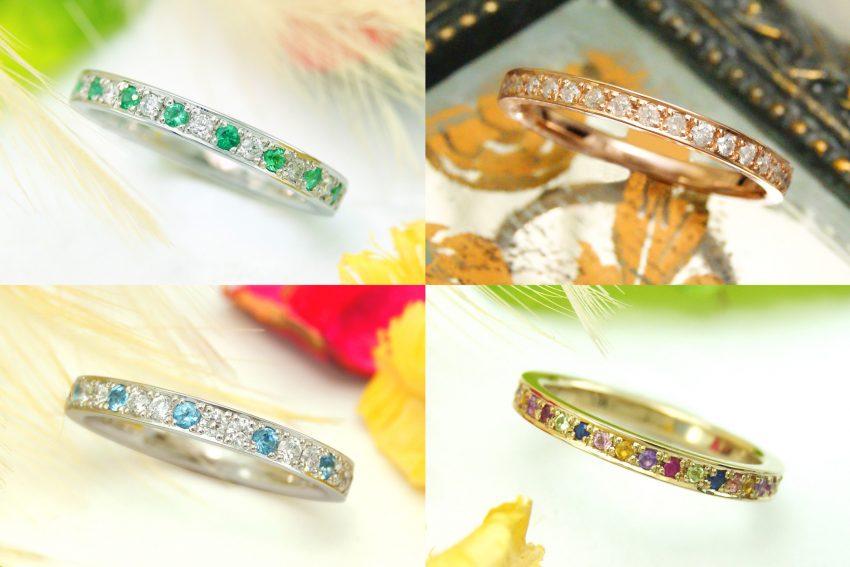 人気の婚約指輪のデザインエタニティリング