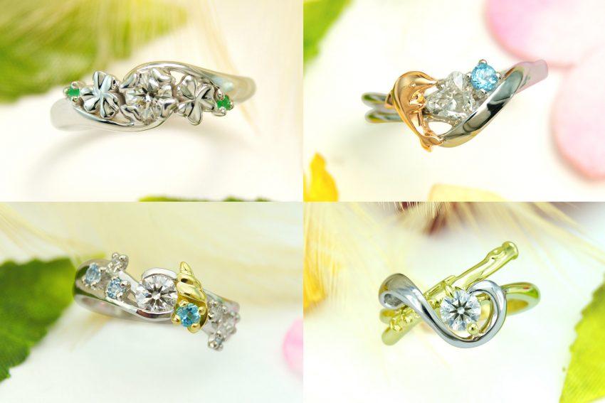 人気の婚約指輪のデザインモチーフ
