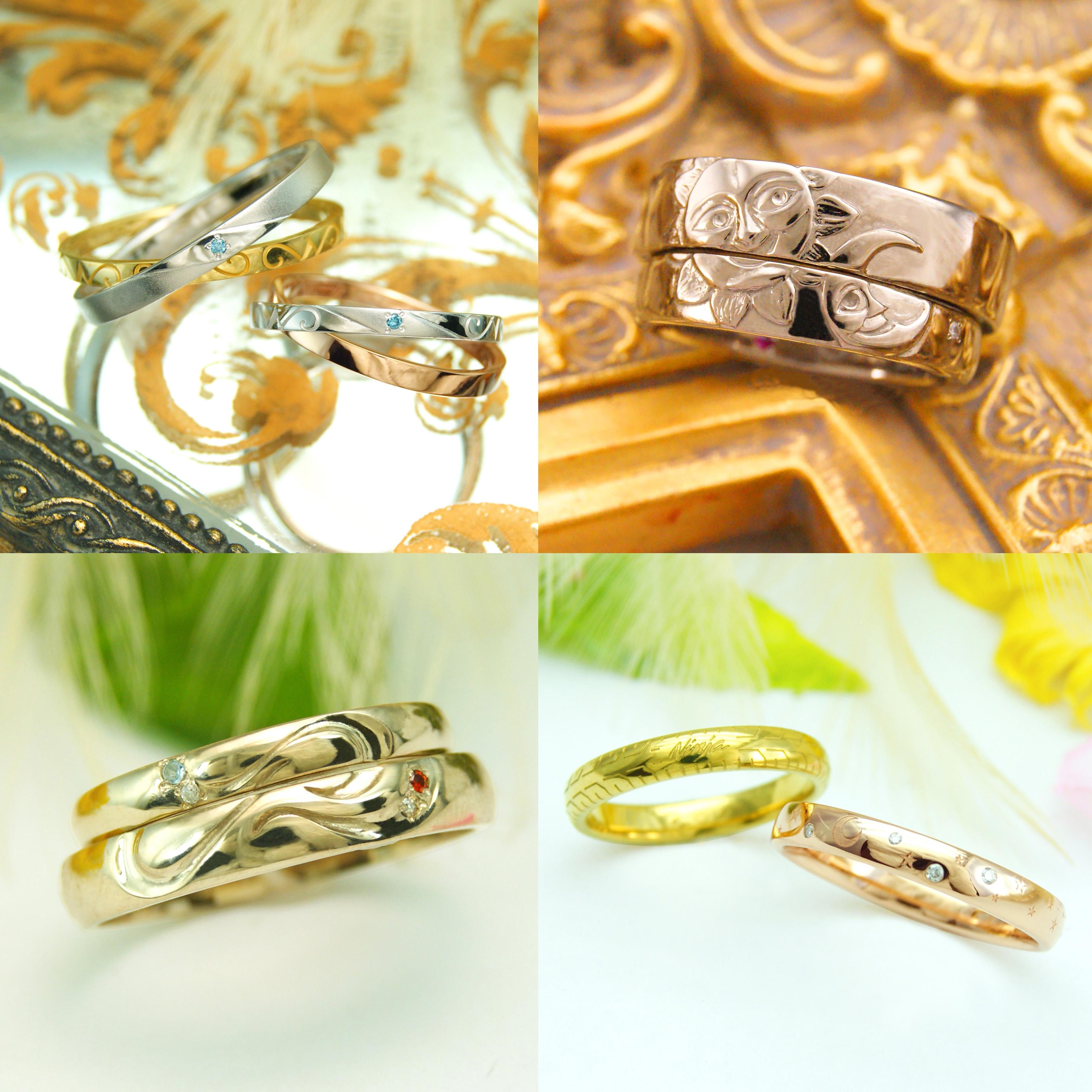 結婚指輪のデザインの違い