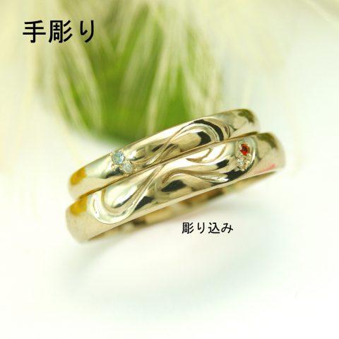 手彫りの結婚指輪イニシャル