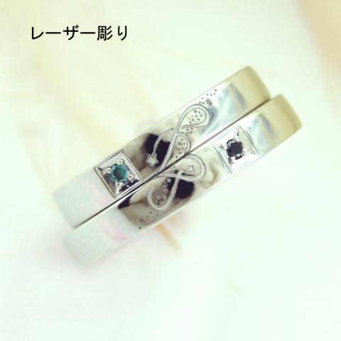 レーザー彫りの結婚指輪ハート