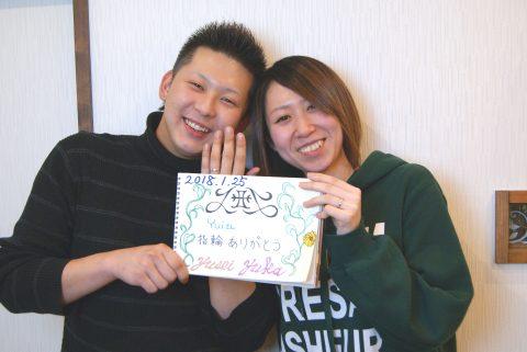 結婚指輪、婚約指輪をご依頼頂きました福島市からお越しの菅田さんご夫妻