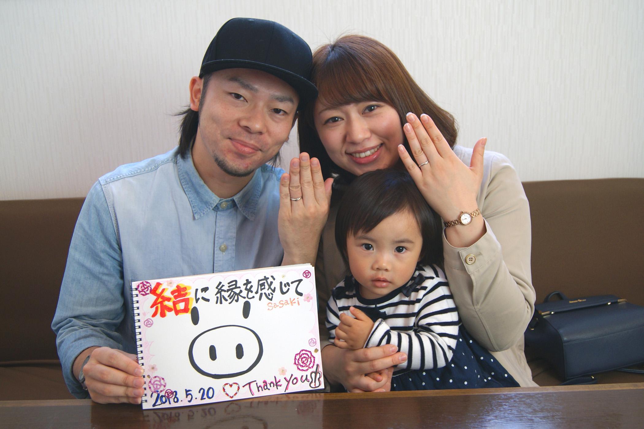 福島市からお越しの佐々木さんご夫妻