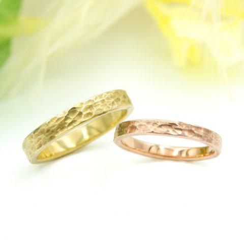 北欧デザイン槌目結婚指輪/福島県郡山市