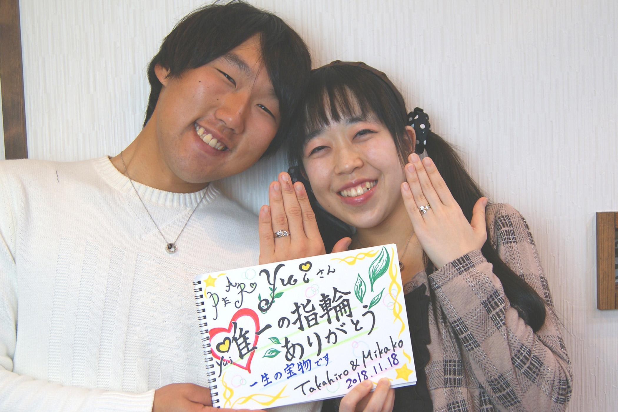 白河市からお越しの小川さんご夫妻/kazariyaYui福島県郡山市