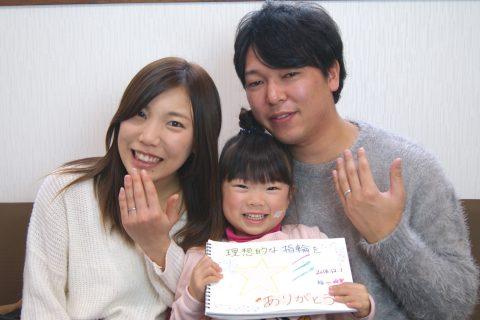 結婚指輪をご依頼された須賀川市からお越しの大和田さんご夫妻/kazariyaYui福島県郡山市