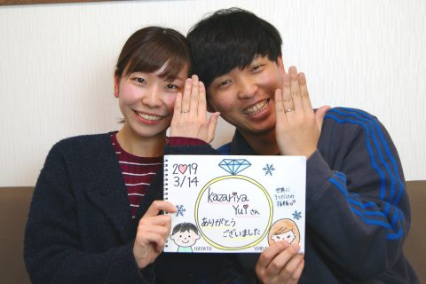 結婚指輪をご依頼頂きました鏡石町からお越しの大槻さんご夫妻/kazariyaYui福島県郡山市