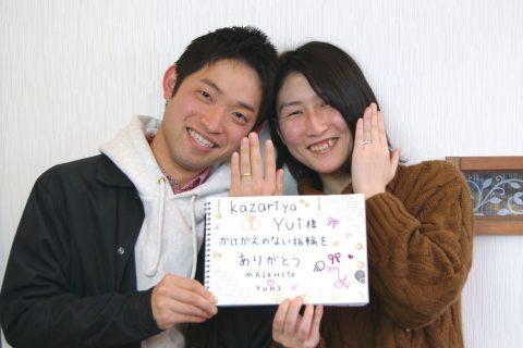 結婚指輪をご依頼頂きました須賀川市からお越しの横田さんご夫妻/kazariyaYui福島県郡山市
