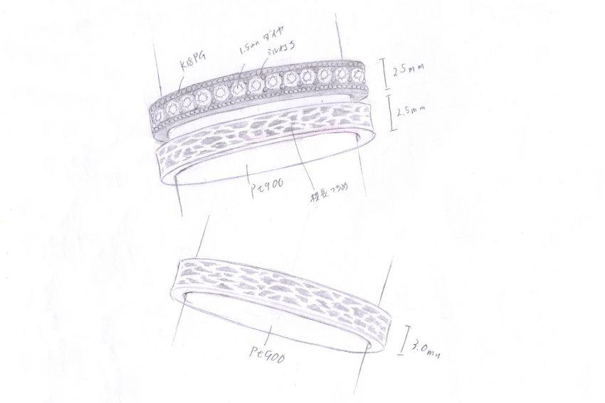 北欧デザインの結婚指輪デザイン画/kazariyaYui福島県郡山市