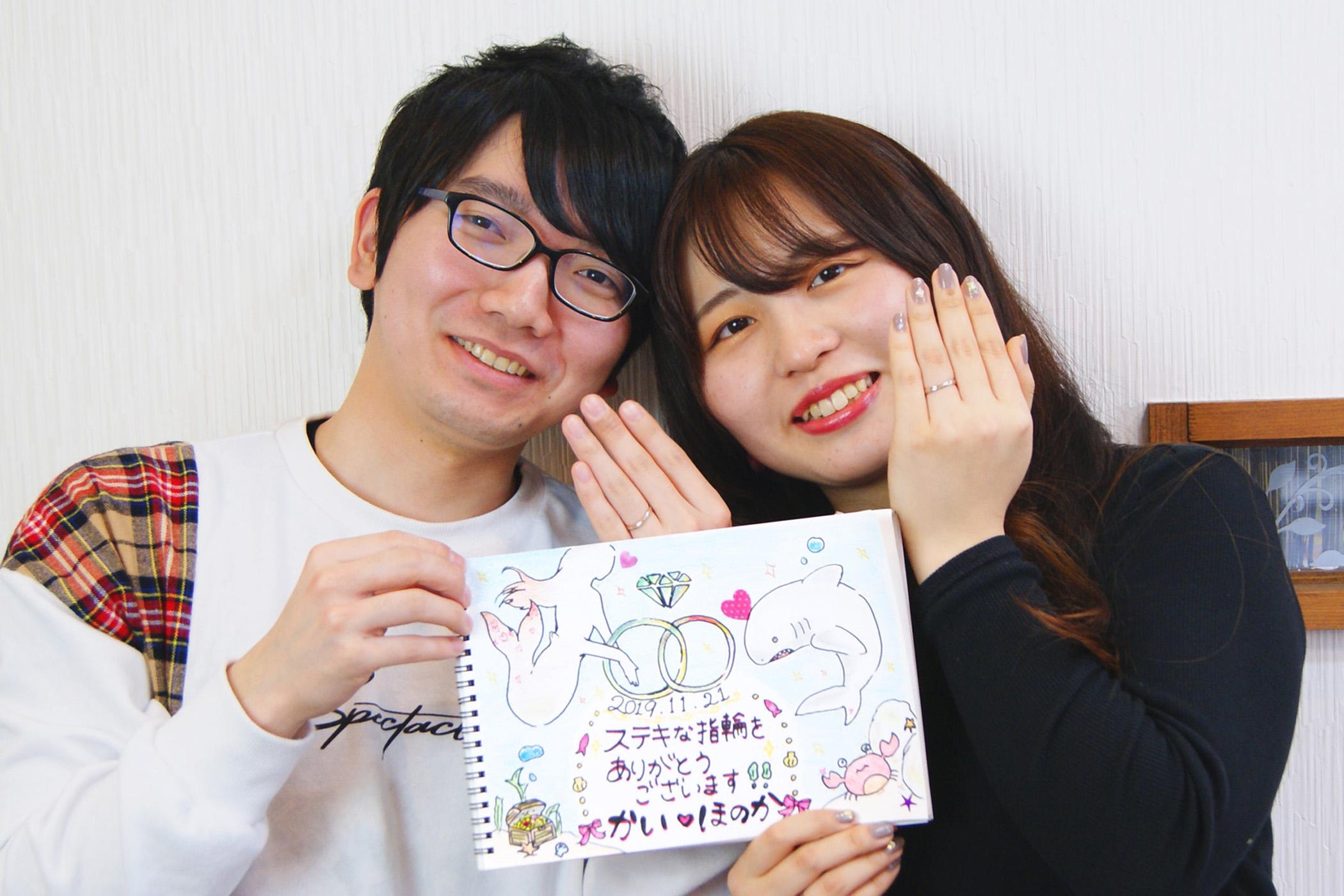 いわき市からお越しの作山さんご夫妻から結婚指輪をご依頼頂きました/kazariyaYui福島県郡山市