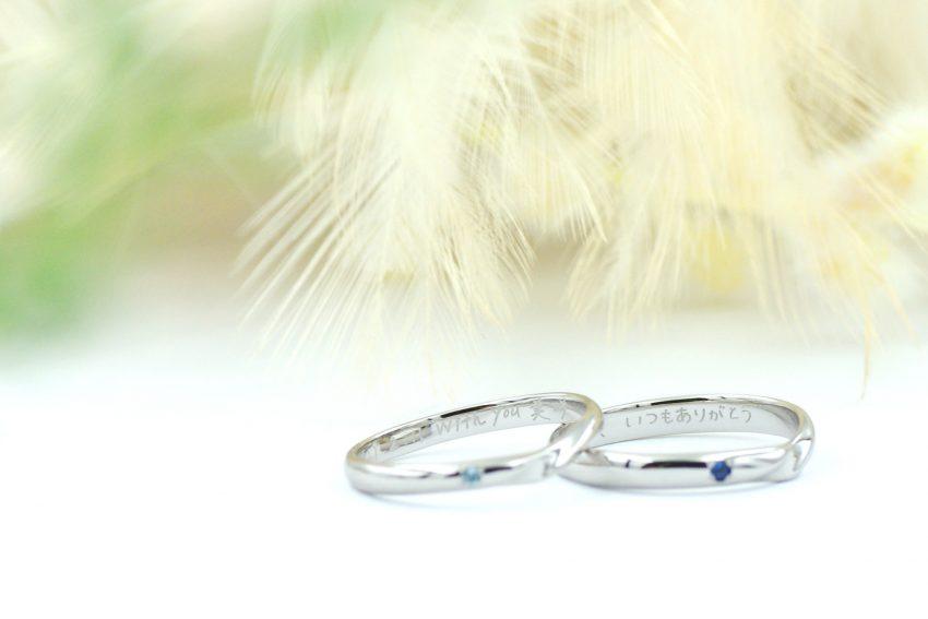 二本松市からお越しの佐藤さんご夫妻の結婚指輪の内側/kazariyaYui福島県郡山市
