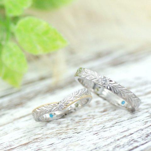 月桂樹モチーフの結婚指輪/kazariyaYui福島県郡山市
