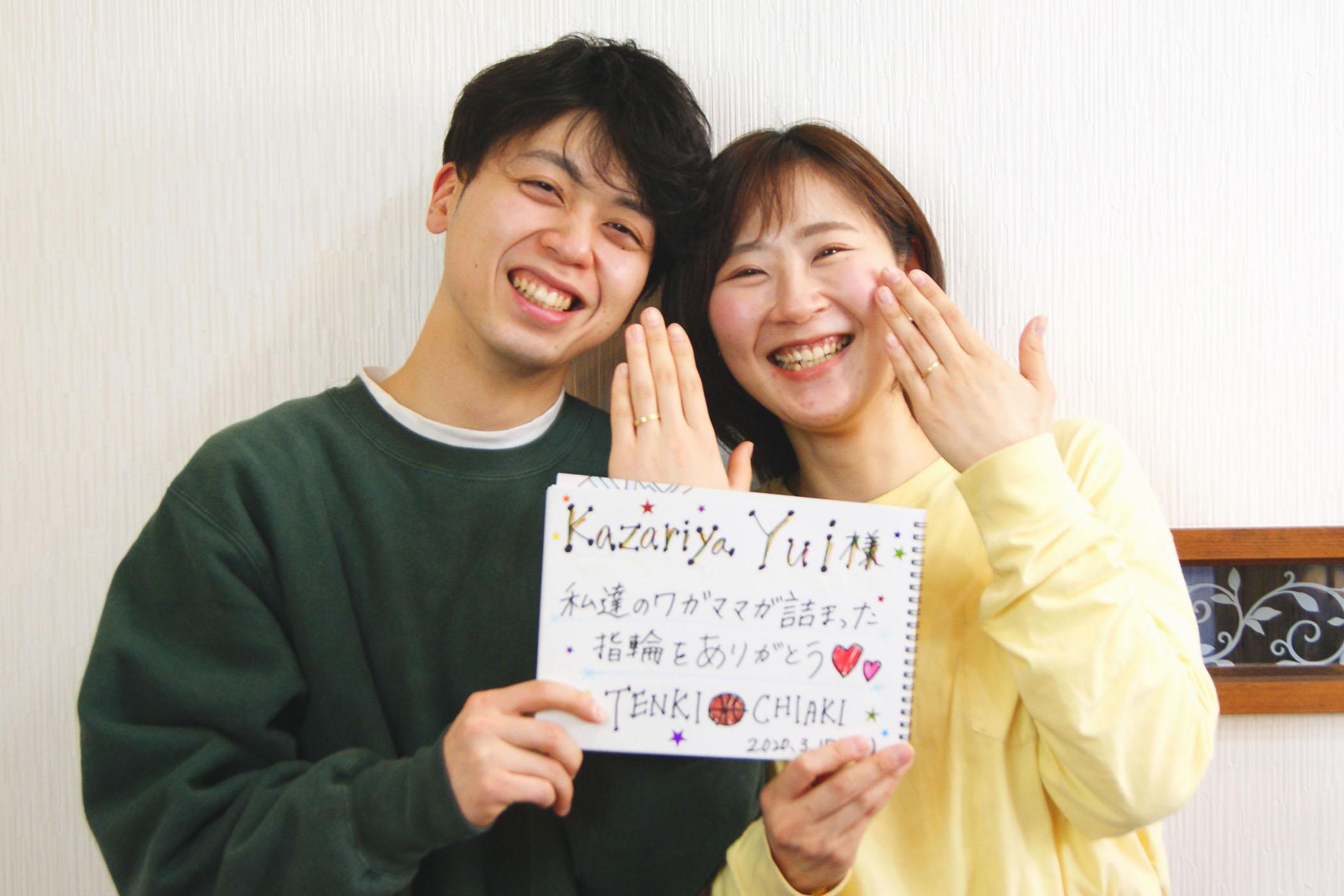 白河市からお越しの神林さんご夫妻/kazariyaYui福島県郡山市