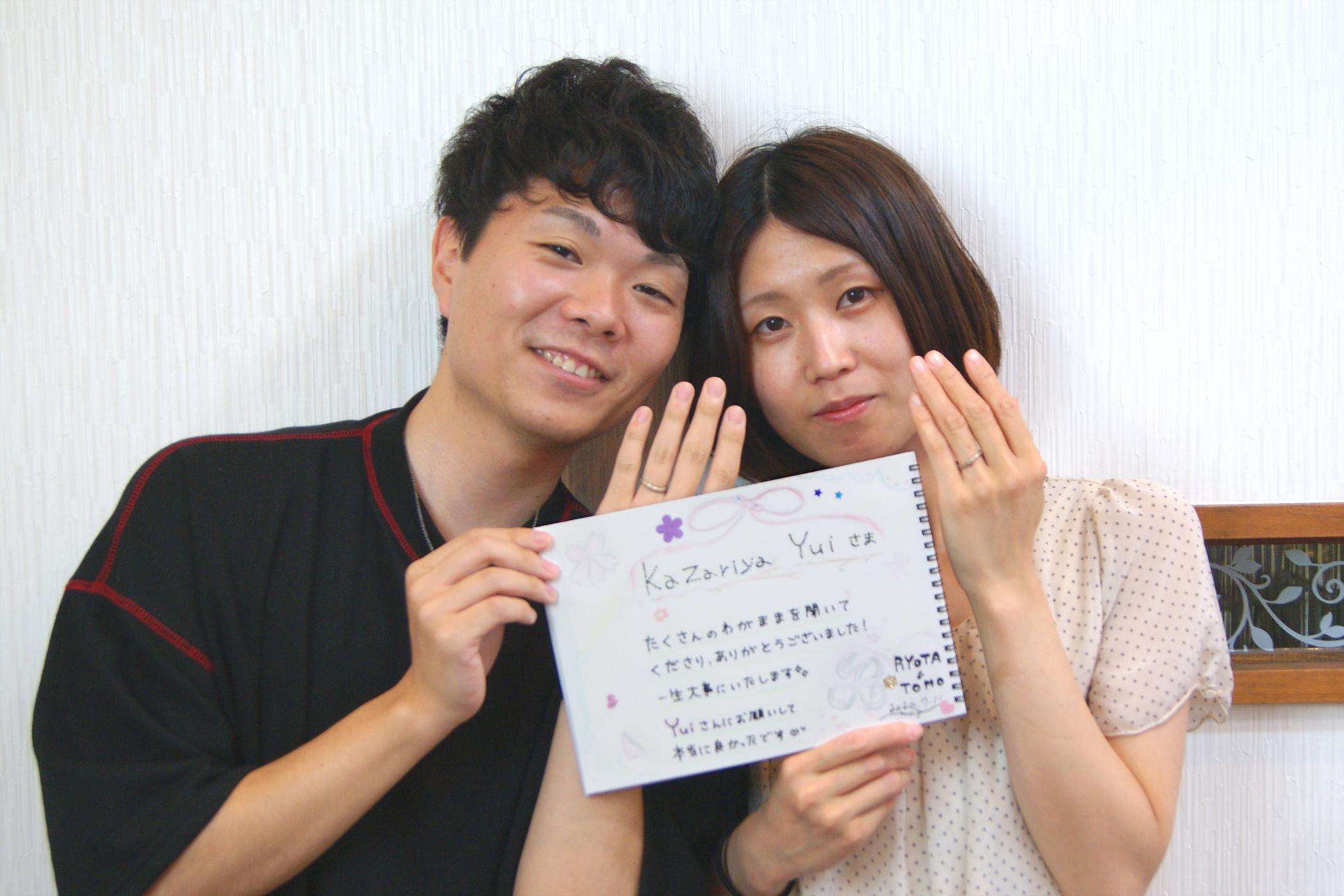 結婚指輪をご依頼頂きましたいわき市からお越しの猪狩さんご夫妻/kazariyaYui福島県郡山市