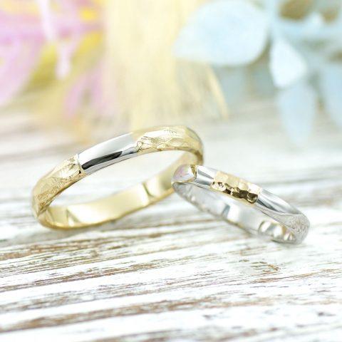 槌目模様の結婚指輪/kazariyaYui福島県郡山市