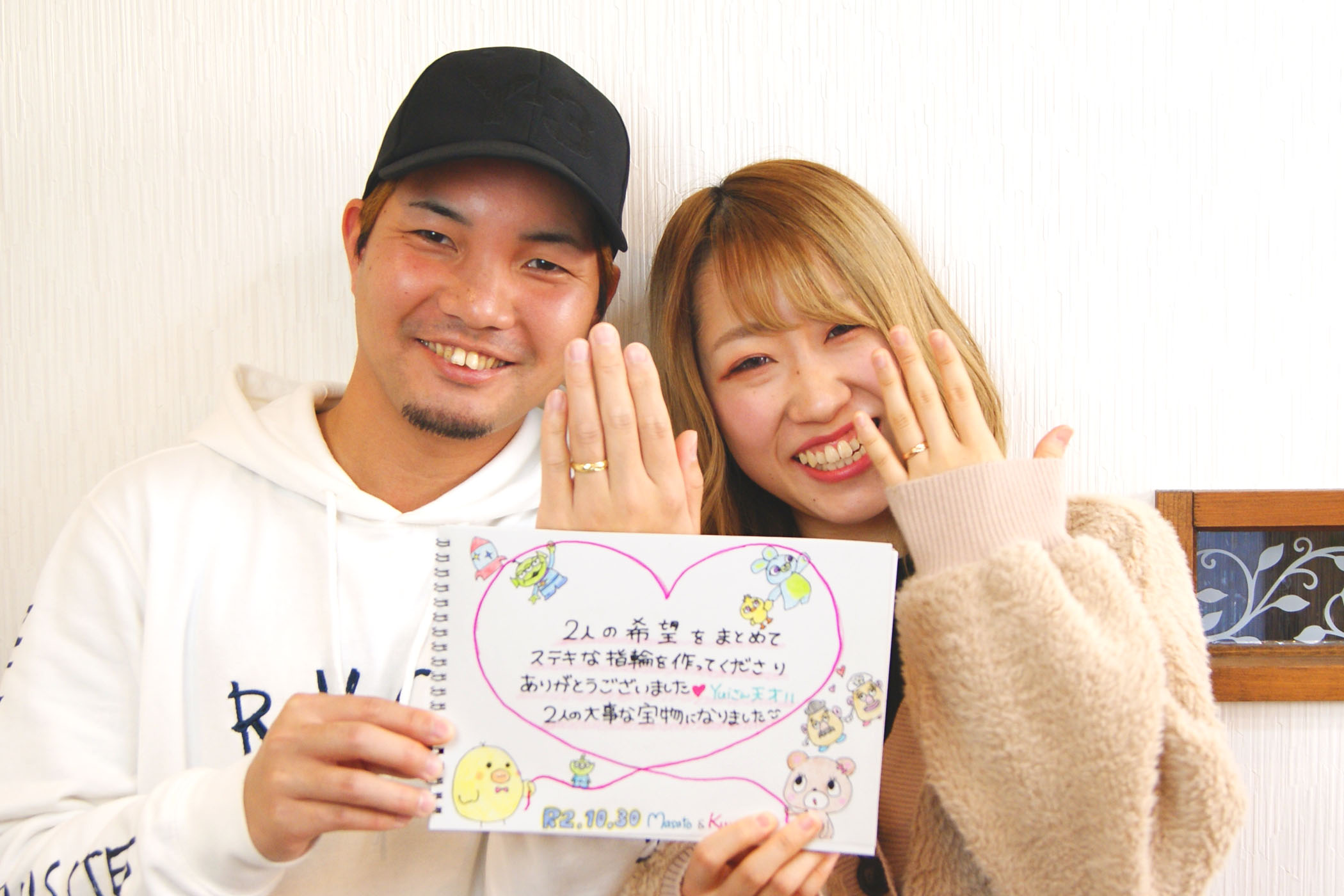 結婚指輪をご依頼頂きました本宮市からお越しの髙野さんご夫妻/kazariyaYui福島県郡山市