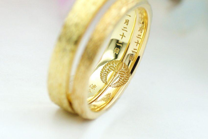 結婚指輪の内側に入れたふたりの家紋/kazariyaYui福島県郡山市