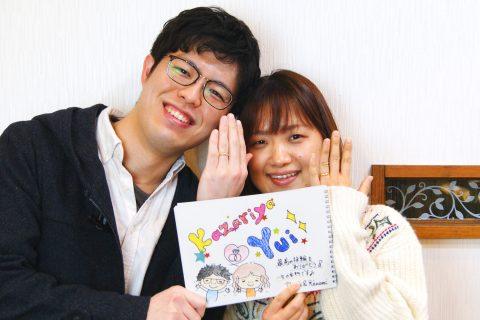 いわき市からお越しの橋本さんご夫妻/結婚指輪kazariyaYui福島県郡山市