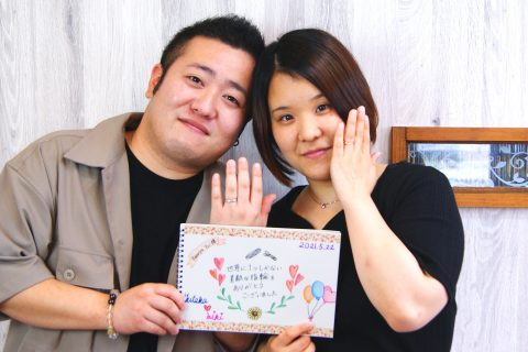郡山市にお住いの渡邊さんご夫妻/結婚指輪kazariyaYui福島県郡山市