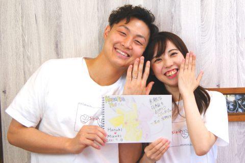 結婚指輪をご依頼頂きました二本松市からお越しの岡部さんご夫妻/kazariyaYui福島県郡山市