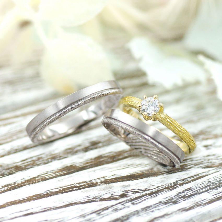 素材感を引き立てた婚約指輪と結婚指輪/kazariyaYui福島県郡山市